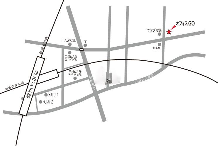 オフィス・ゴウ周辺地図