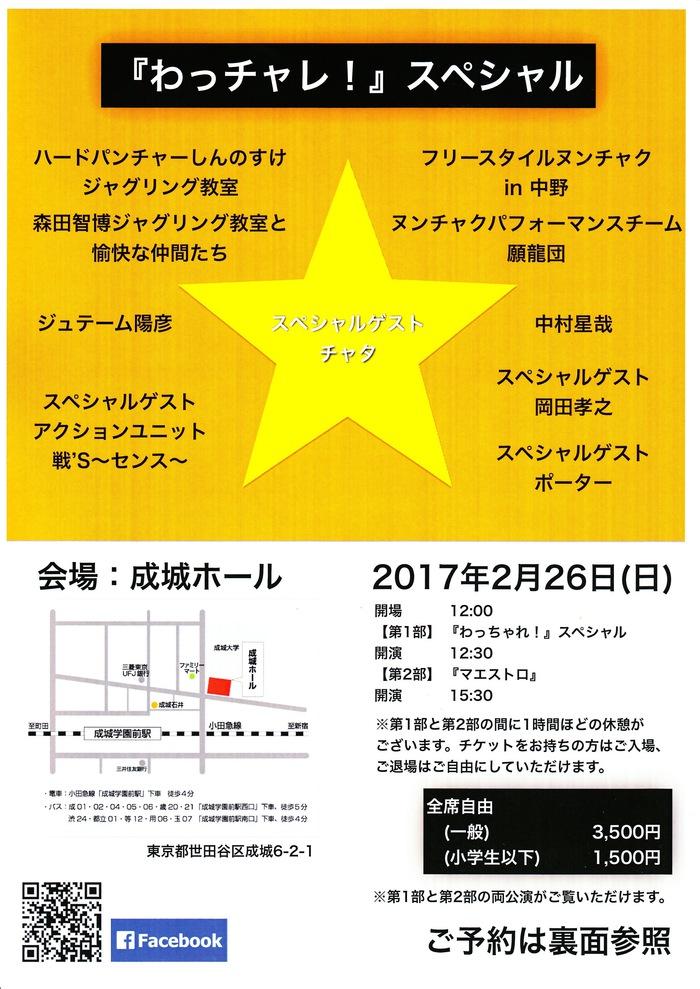 2016_0005.jpg